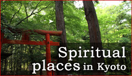 Spiritual places in Kyoto