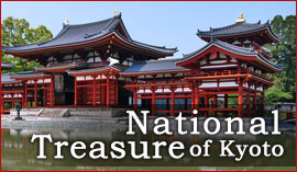 National Treasure of Kyoto