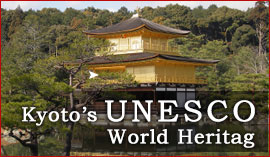 Kyoto's UNESCO World Heritag