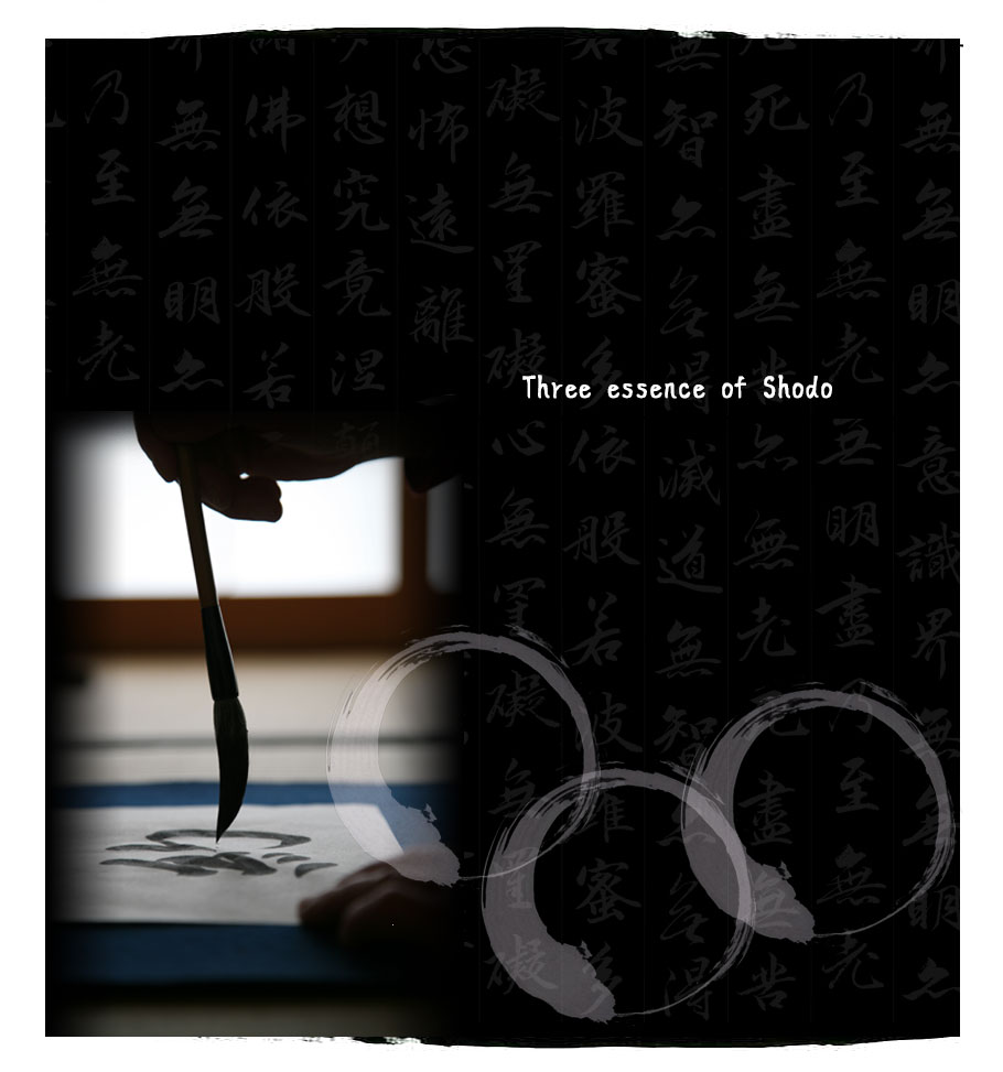 shodo and its mind