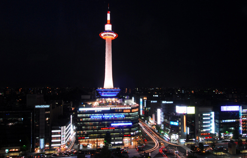 japan Kyoto tower night view