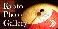kyoto photo gallery