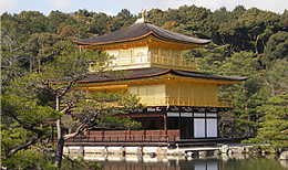 Kinkakuji temple,Kyoto of Japan